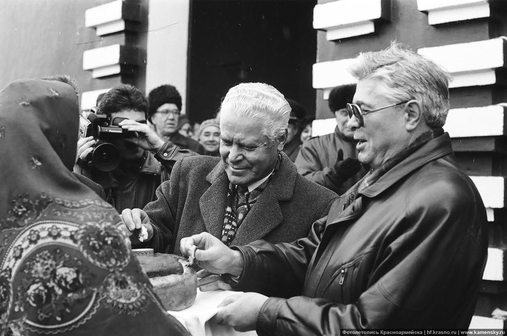 Открытие пассажирского движения Москва - Красноармейск, Мошенко Олег