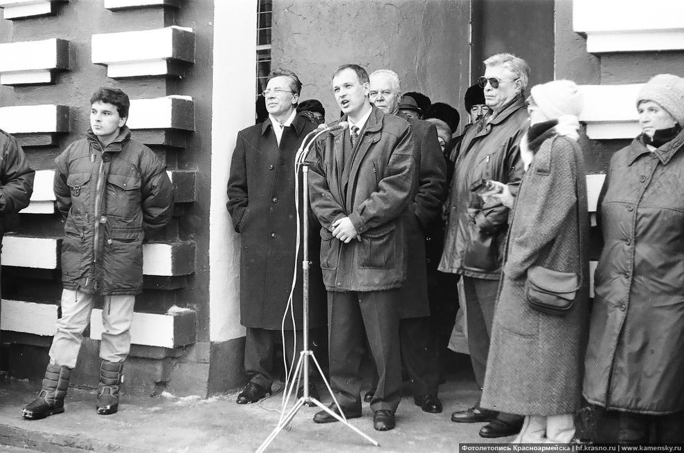 Открытие пассажирского движения Москва - Красноармейск, Виталий Пашенцев