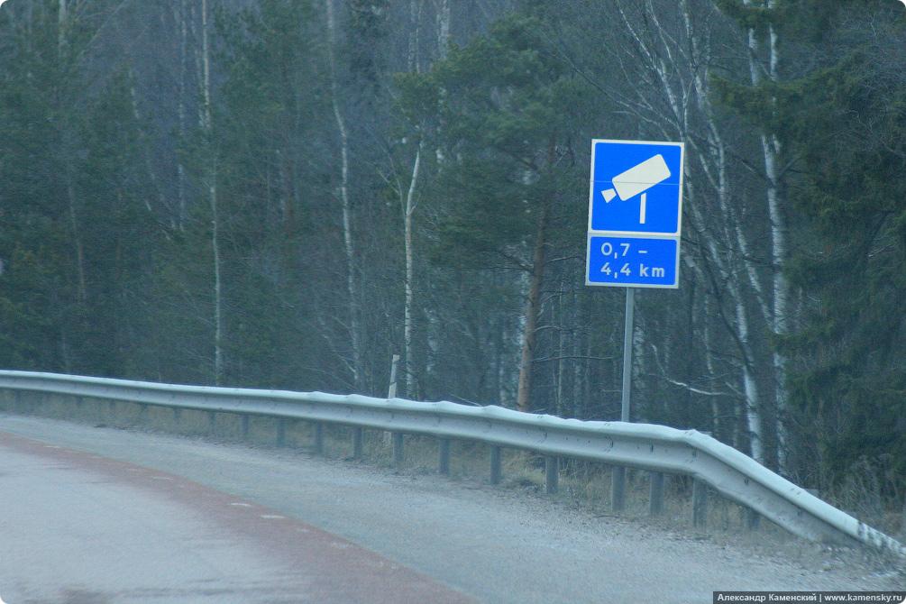 Поездка Финляндия - Швеция, автопутешествие, Duved, Дювед, Скандинавия, горные лыжи, железные дороги