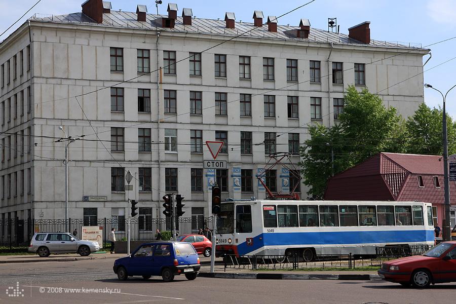 Колледж ландшафтного дизайна №18 на Ивантеевской улице