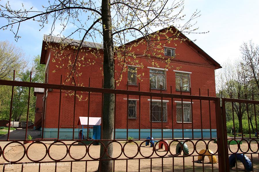 Открытое шоссе, Детский сад №75
