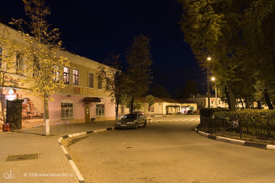 Центр Егорьевска вечером