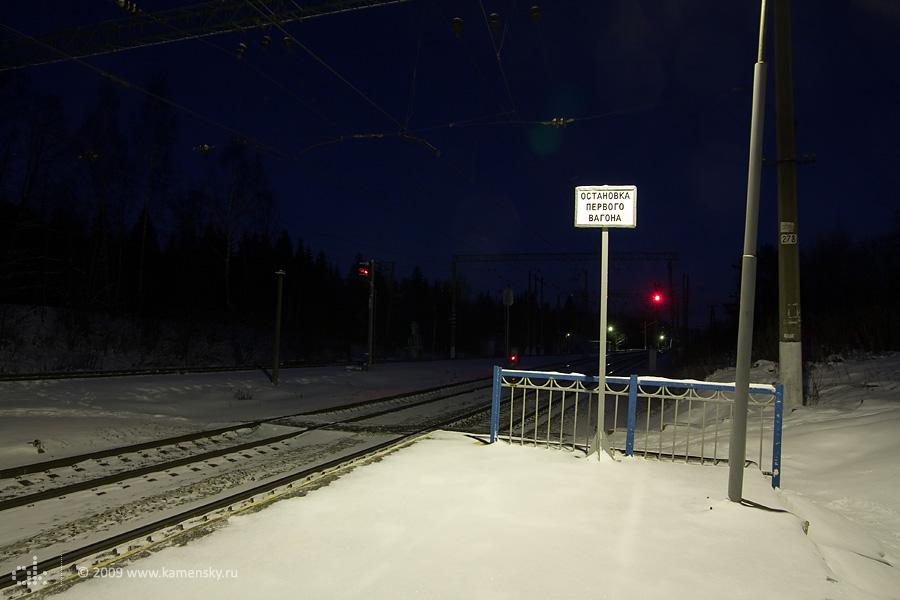 Платформа 81 км, ночное фото, Остановка первого вагона