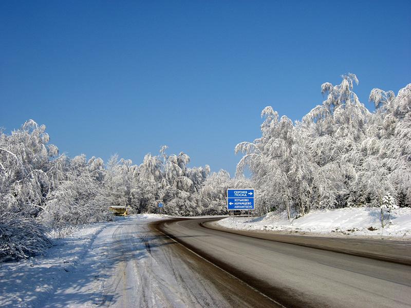 Зимние красоты Ярославское шоссе