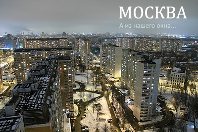 Фотография ночной Москвы