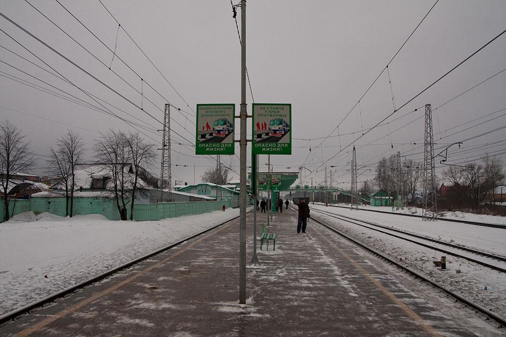 Железнодорожные переносные знаки путейцев