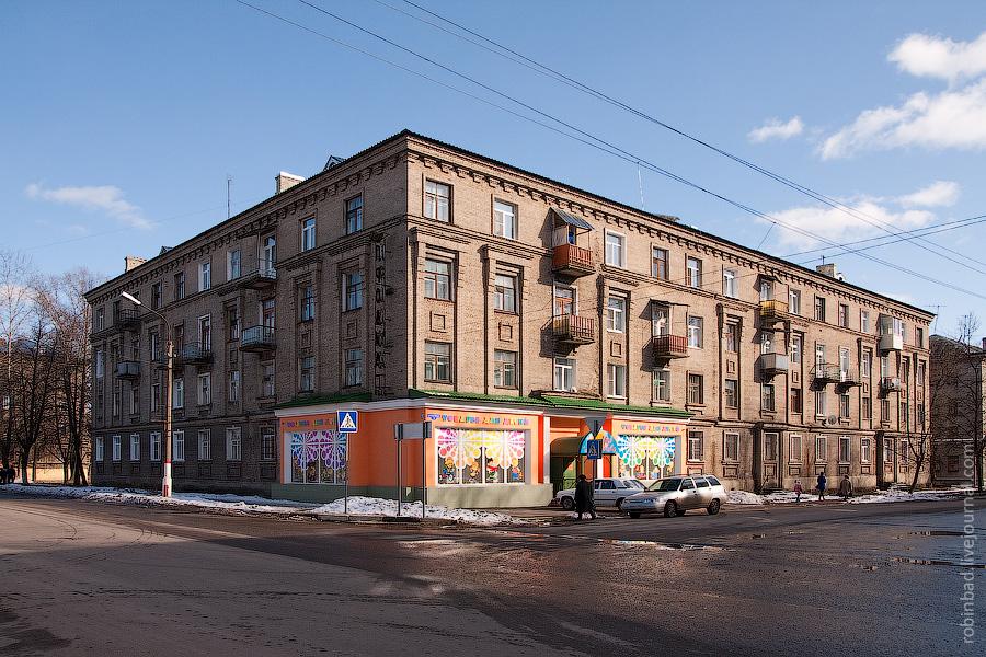 город Рошаль, Москвская область