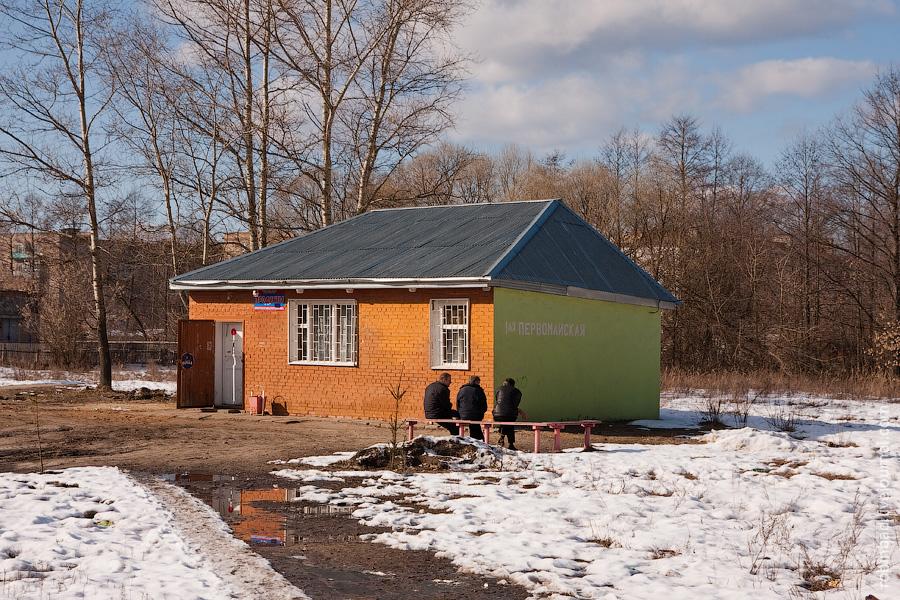 город Рошаль, Москвская область, ресторан