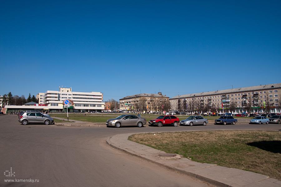 Площадь около Администрации, Сергиев Посад