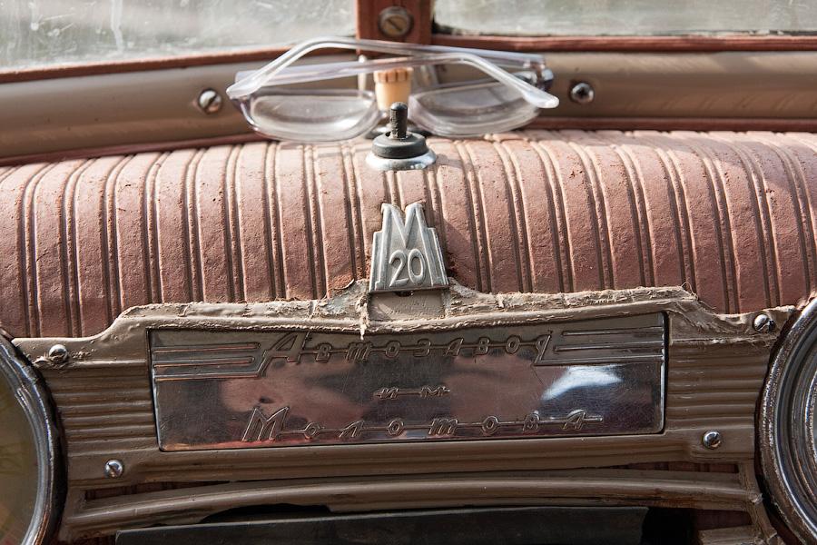 Автомобиль ГАЗ-М-20 Победа
