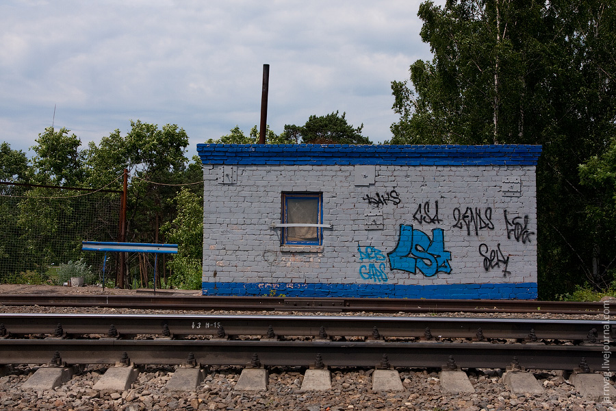 Железная дорога, мост, Хотьково