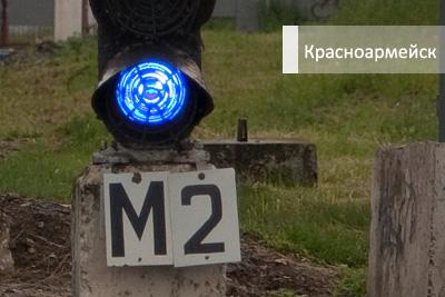 Станция Красноармейск