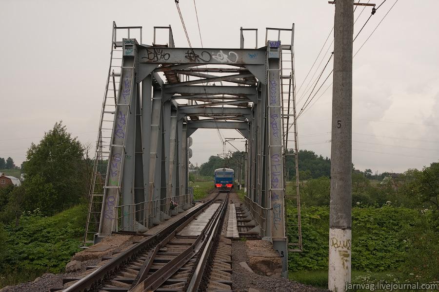 Железнодорожный мост в Красноармейске