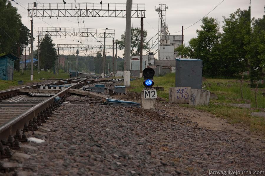 Маневровый светофор Станция Красноармейск