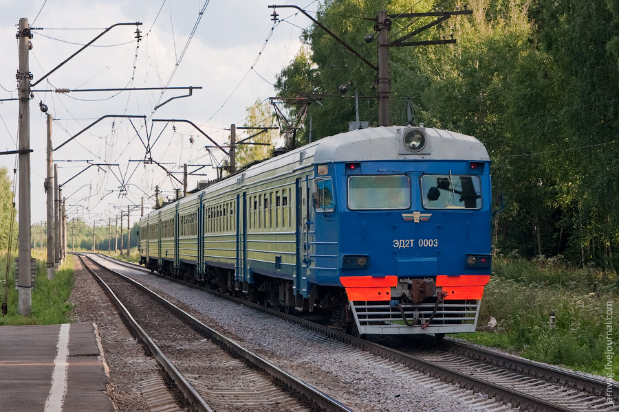 ЭД2Т-0003, БМО