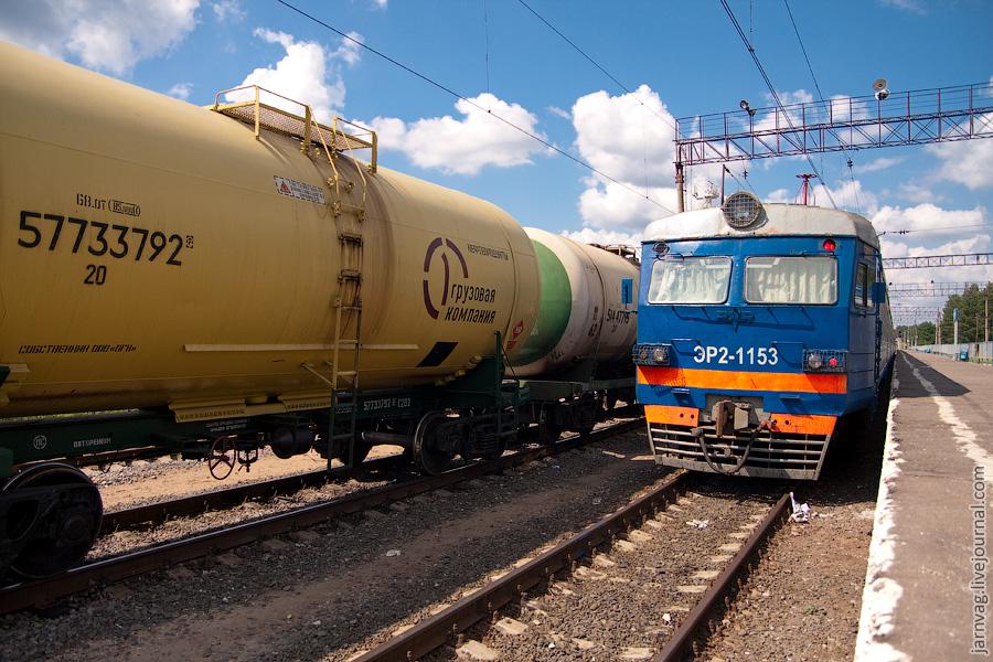 Станция Красноармейск ЭР2 1153