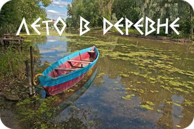 Пейзаж, природа, Ярославская область