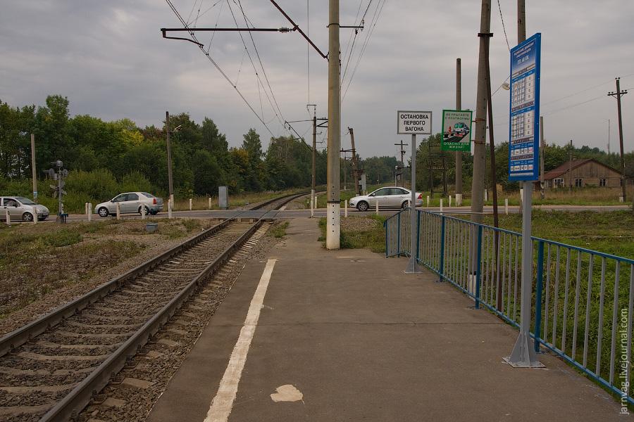 БМО, Сергиев Посад, платформа 40 км
