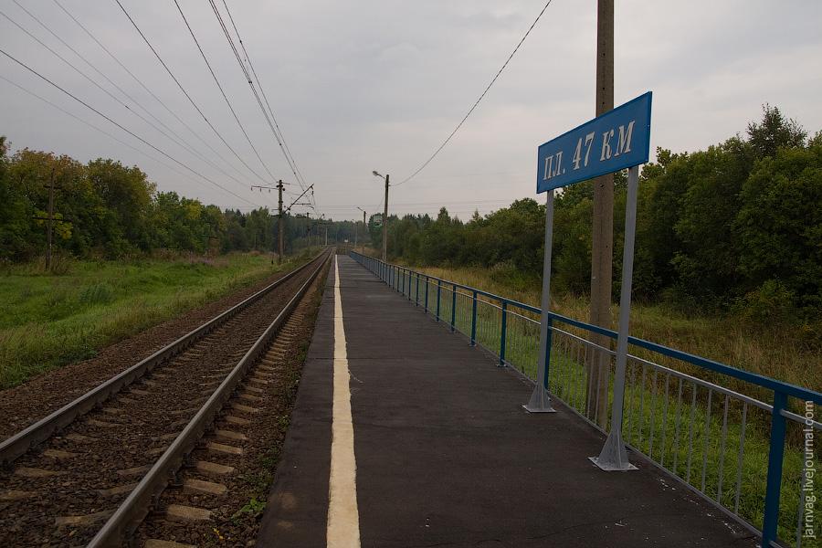 БМО, платформа 47 км