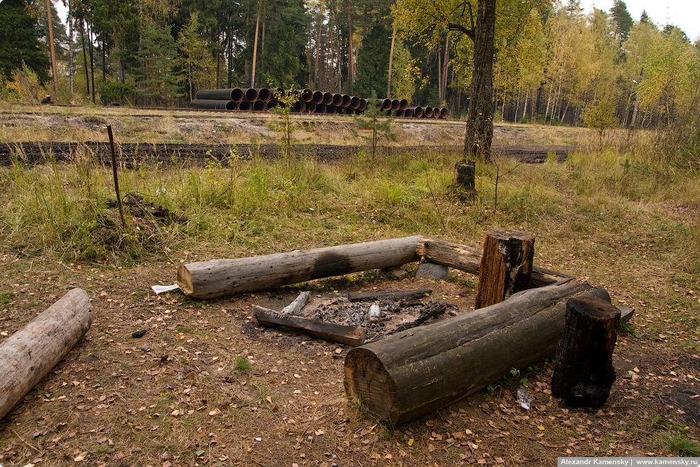 Газовый след, Красноармейск