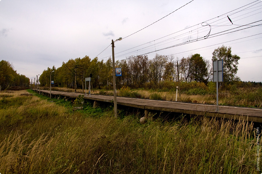 БМО, Платформа 68 км