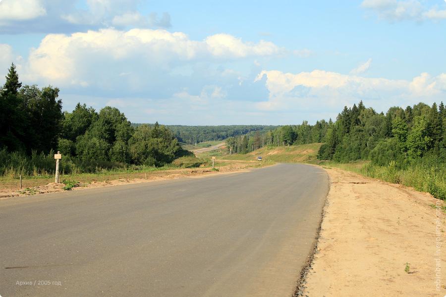 М8 Холмогоры, открытие участка во Владимирской области