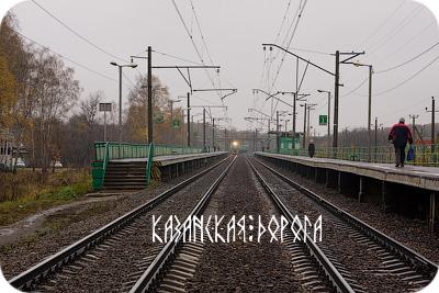 Осень, Казанское направление МЖД