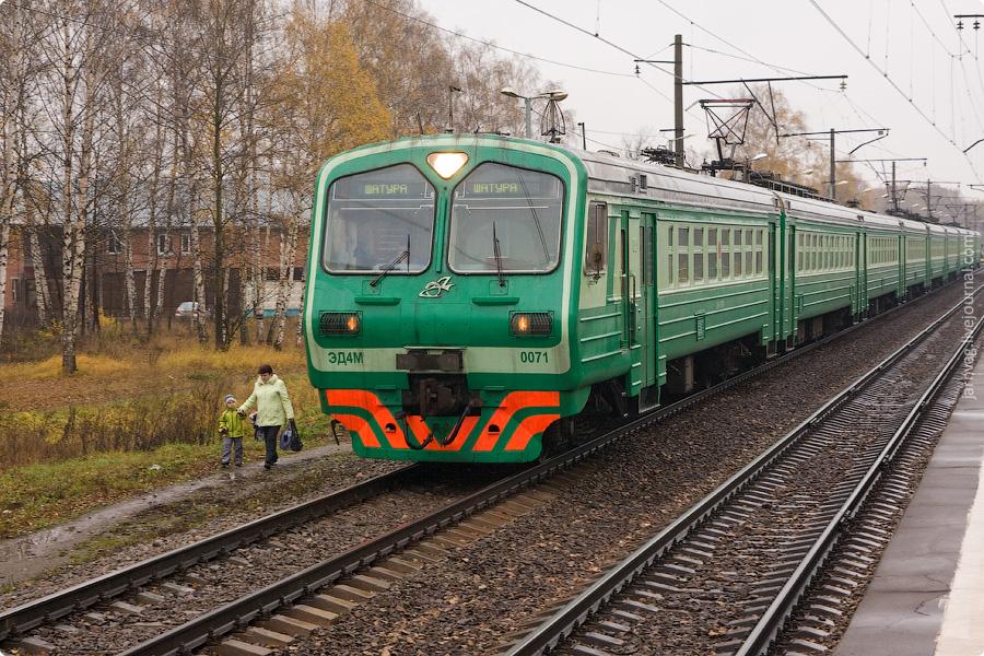 Осень, платформа Родники, ЭД4М-0071, Казанское направление МЖД