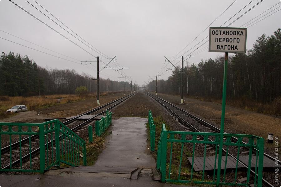 Осень, платформа Донино, Казанское направление МЖД