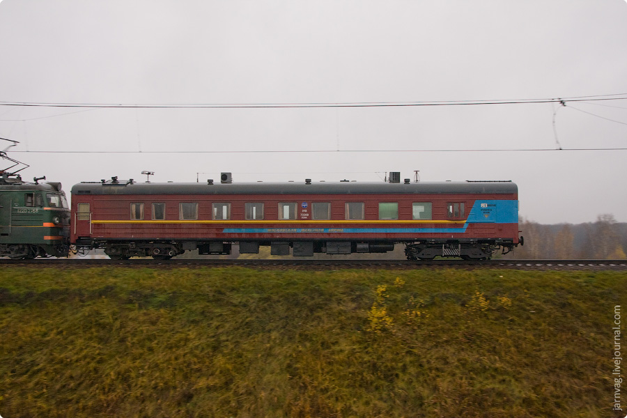 Осень, БМО, участок Поточино - Орехово - Дулево, платформа 185 км.