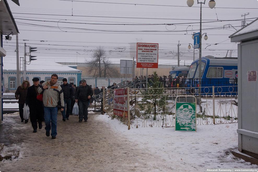 Туманное утро станции Сергиев Посад, 7 ноября