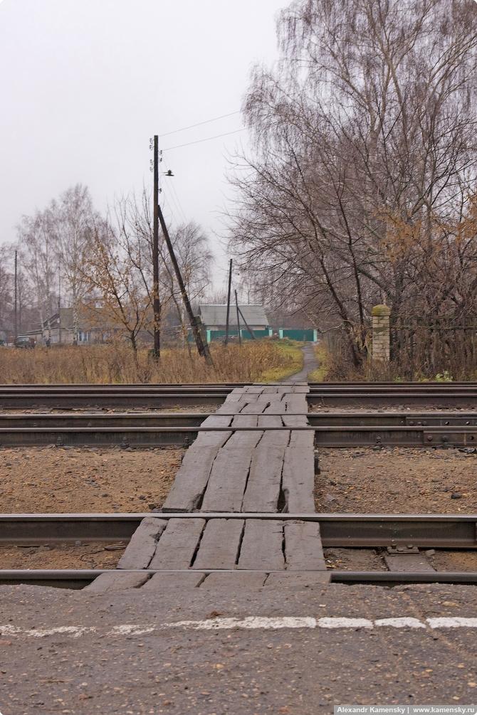 Северная железная дорога, Ивановская область, СЖД, Гаврилов Посад