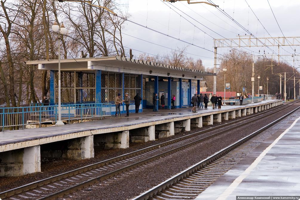 Ярославское направление, Мамонтовская, Клязьма, Тарасовская