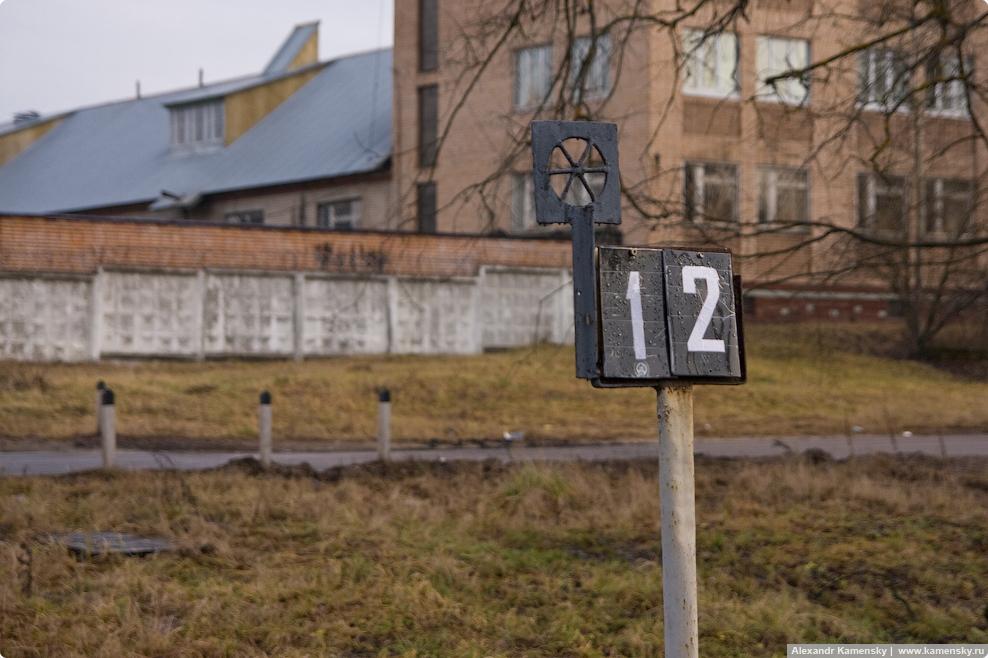 Ярославское направление МЖД, платформы Рахманово, Ашукинская, Калистово