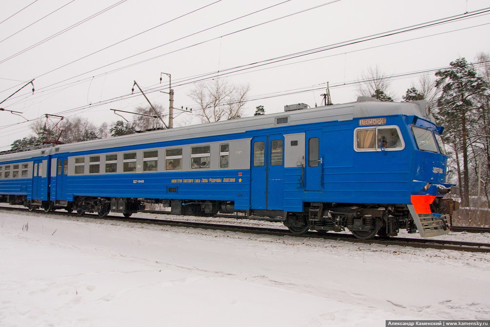 Именной поезд ЭД2Т-0044 героя СССР Елены Федоровны Колесовой