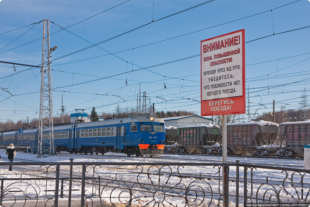 Ярославская железная дорога, платформа 90 км, платформа 83 км, станция Бужаниново