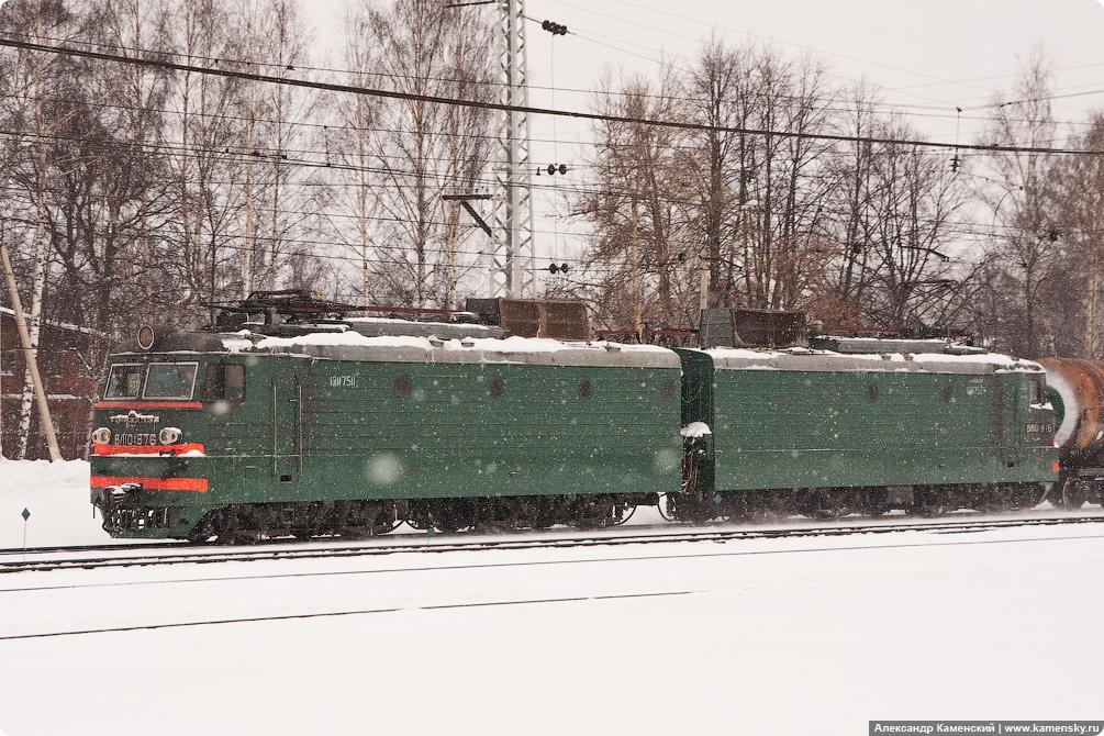Метель, февраль, железная дорога, Ярославское направление