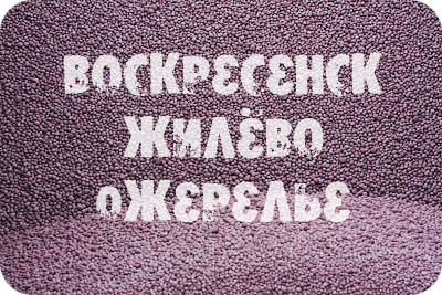 Воскресенск, Жилево, Ожерелье, покатушки, БМО