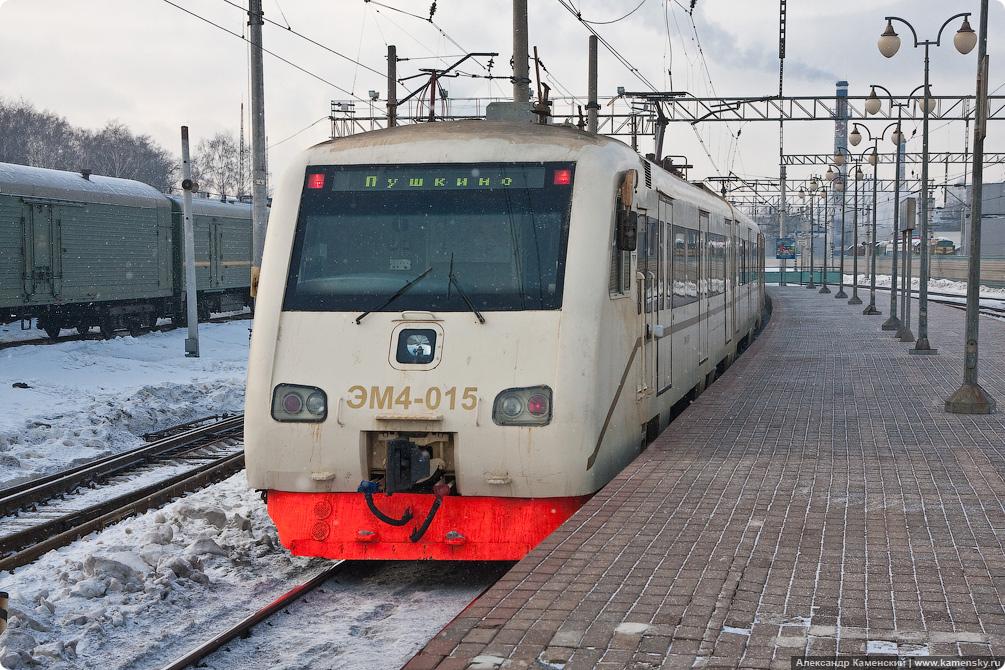 Платформа Москва III, Электропоезд ЭМ4-015, Спутник Пушкино, Ярославское направление