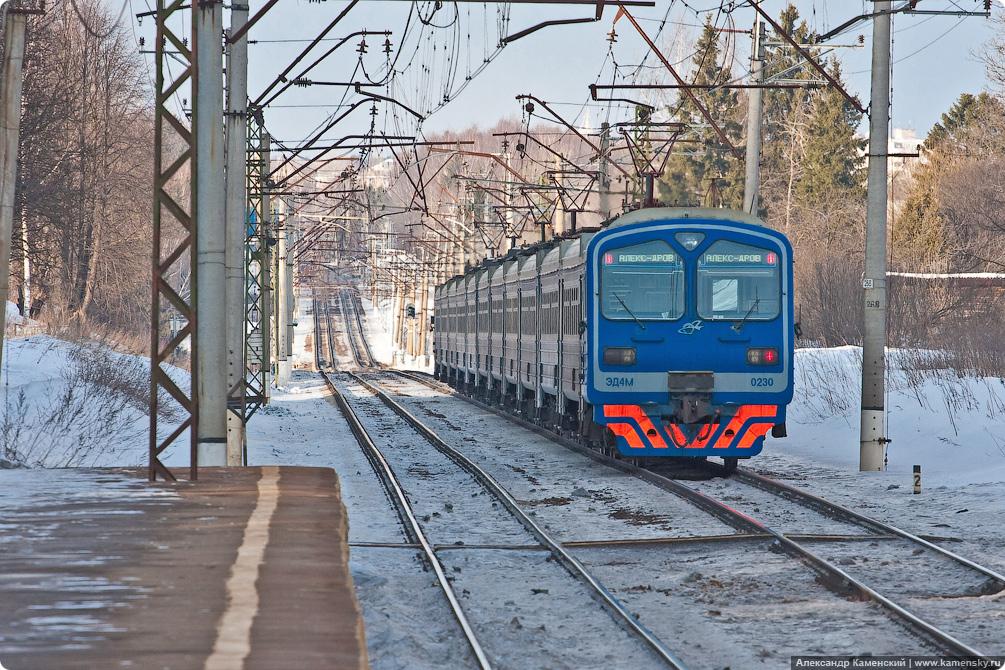 Платформа Радонеж, Ярославское направление, ЭД4М-0230