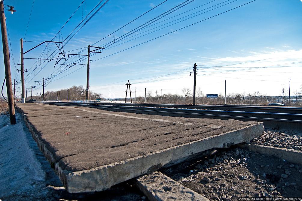 Платформа Осенка, БМО, перегон Яганово - Непецино