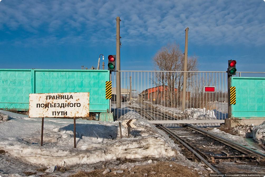 Станция Непецино и окрестности, Коломенский район, Московская область