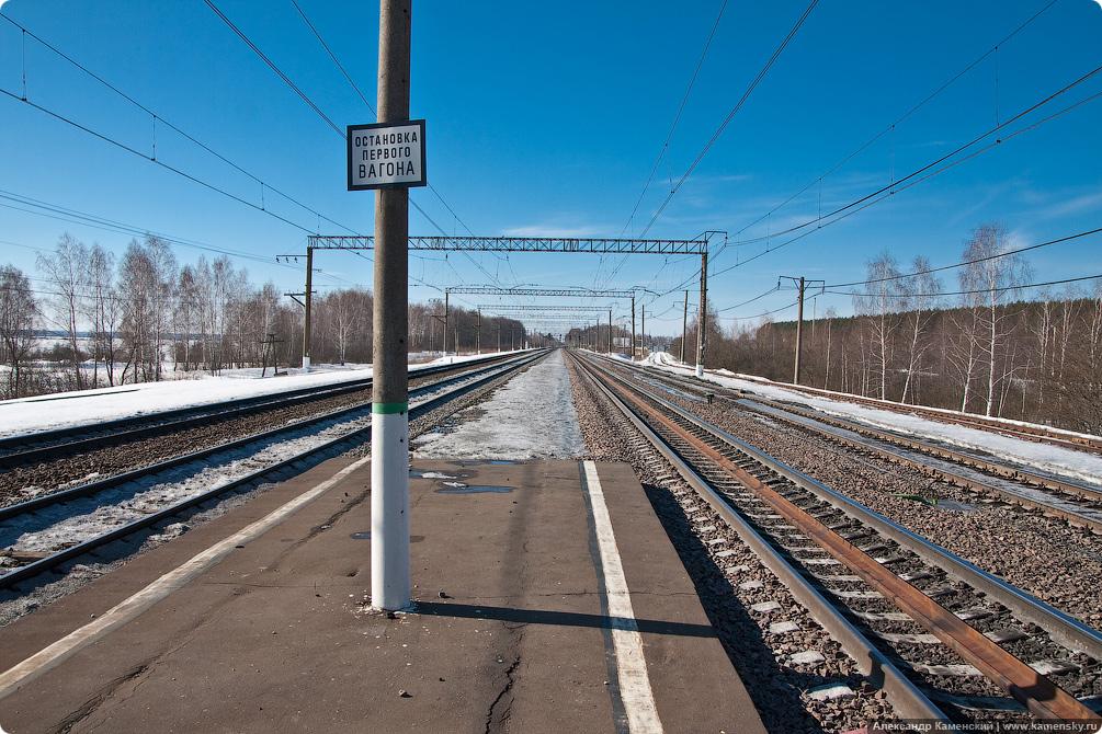 Станция Яганово, Станция Сотниково, Платформа Лютик, Московская область