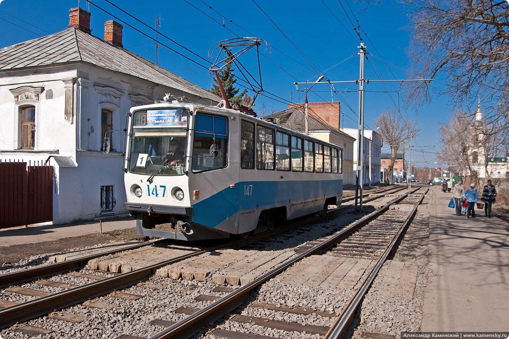 Достопримечательности Коломны: Коломенский трамвай