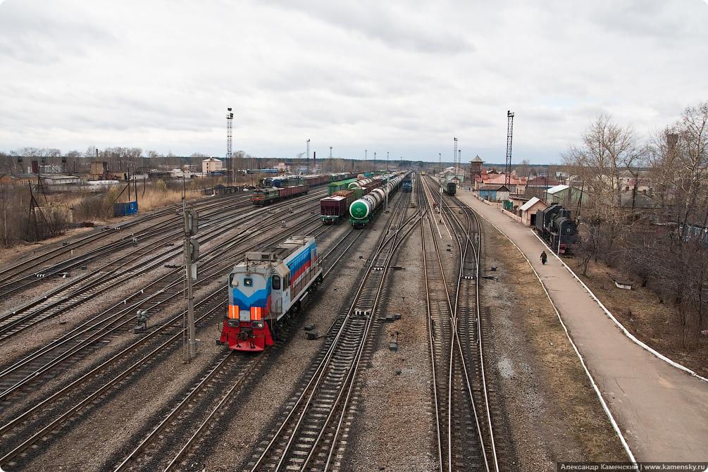 станция Сонково, линия Бологое Сонково Рыбинск, Тверская область