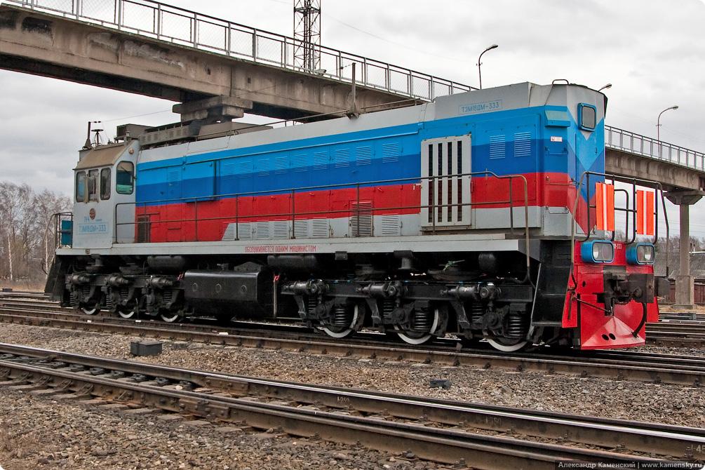 станция Сонково, линия Бологое Сонково Рыбинск, Тверская область, тепловоз ТЭМ18ДМ-333