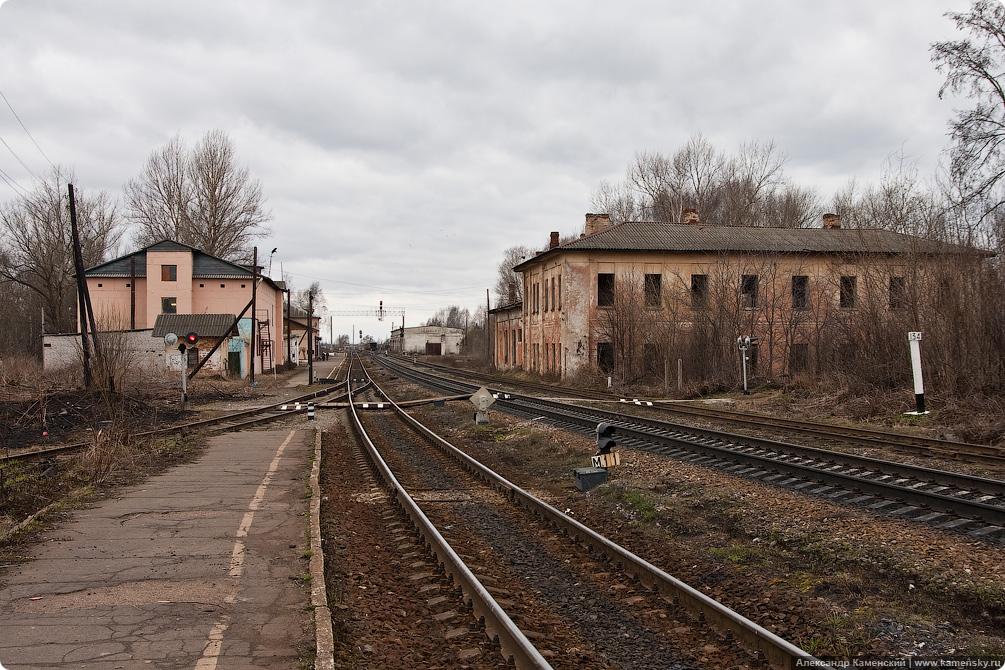 Линия Бологое Сонково Рыбинск, станция Бежецк, ОЖД, Тверская область