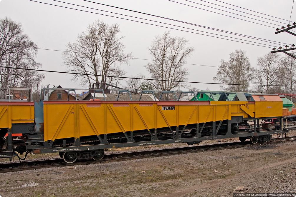 Спецтехника на железной дороге, снегоуборочная машина СМ-2МГМ