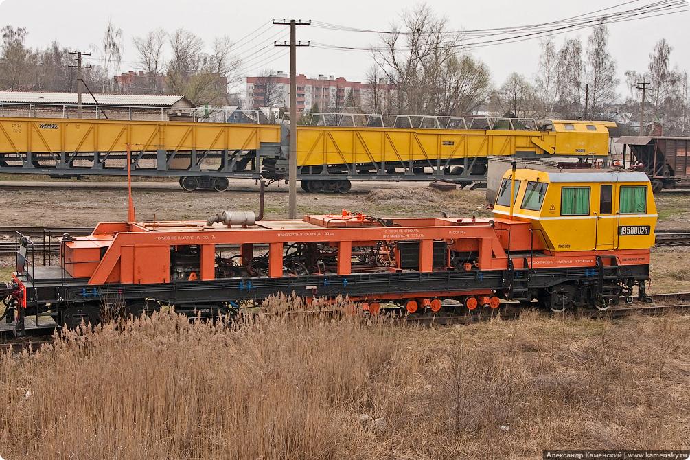 Спецтехника на железной дороге, Стабилизатор пути ДСП-002