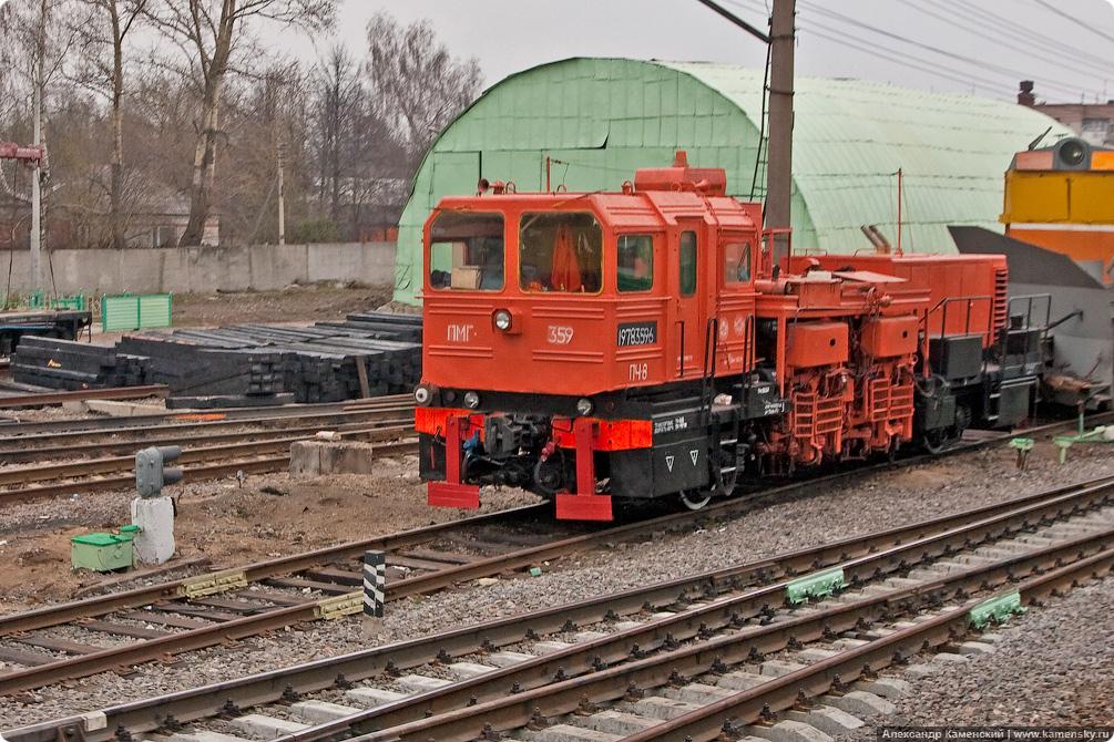 Спецтехника на железной дороге, Путевой моторный гайковерт  ПМГ-359